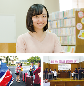 法政大学 法学部 法律学科 大久保 梨花さん(2017年3月卒業)