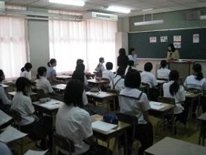英語体験 高校