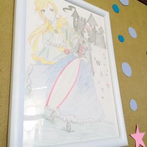 西本鶏介「グリム童話Ⅱ」