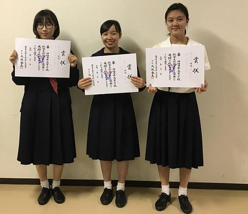 県大会入賞者3人
