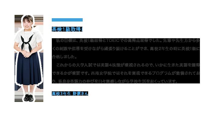 英語科コンクール参加・受賞歴