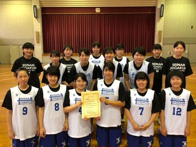 バスケ部四校競技