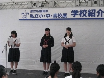 IMG_5072seifuku1
