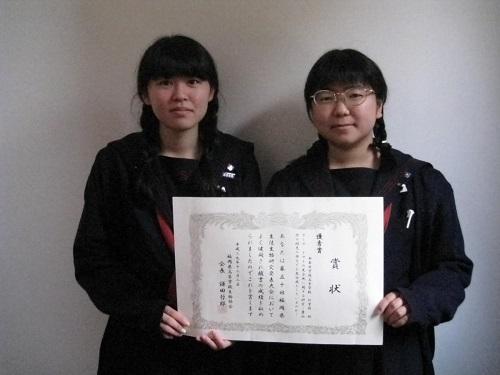 IMG_5358kagakubu12