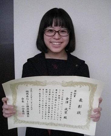 IMG_5367kanazawa12