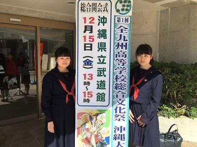 IMG_84361216okinawa