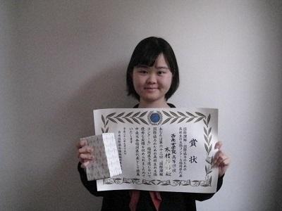 kimura0301